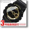 カシオ Gショック G-SHOCK Gショック GD-100GB-1 メンズ腕時計 時計
