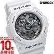カシオ Gショック G-SHOCK GA-300-7AJF メンズ腕時計 時計(予約受付中)