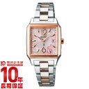 【期間限定!】セイコー SEIKO ルキア LUKIA SSVW012 レディース / 腕時計 #105886 【RCP】
