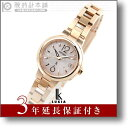 【期間限定!】セイコー SEIKO ルキア LUKIA SSVW020 レディース / 腕時計 #105891 【RCP】