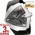 【ショッピングローン12回金利0%】ハミルトン ベンチュラ HAMILTON XXLエルヴィスアニバーサリー H24655331 メンズ 腕時計 時計