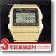 【先着5000枚限定200円割引クーポン】カシオ CASIO データバンク DB-380G-1 [海外輸入品] メンズ&レディース 腕時計 時計