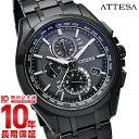 シチズン アテッサ ATTESA ダイレクトフライト エコドライブ ソーラー電波 クロノグラフ AT8044-56E [正規品] メンズ 腕時計 時計【36回金利0%】【あす楽】