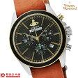 ヴィヴィアンウエストウッド VivienneWestwood カムデンロック2 VV069BKBR [海外輸入品] メンズ 腕時計 時計
