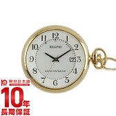 【先着2000名様限定1000円割引クーポン】[P_10]シチズン CITIZEN レグノ ソーラー電波 エクシード ペンダントウォッチ KL7-922-31 [正規品] メンズ&レディース 腕時計 時計