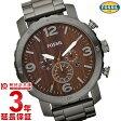 フォッシル FOSSIL ネイト JR1355 [海外輸入品] メンズ 腕時計 時計