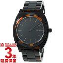 ニクソン NIXON タイムテラー アセテート A3271061 [海外輸入品] メンズ&レディース 腕時計 時計