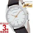 ハミルトン HAMILTON ジャズマスター H32505511 メンズ腕時計 時計