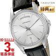 【ショッピングローン12回金利0%】ハミルトン ジャズマスター HAMILTON デイデイト H32505751 [海外輸入品] メンズ 腕時計 時計