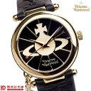 ヴィヴィアンウエストウッド VivienneWestwood オーブ VV006BKGD [海外輸入品] レディース 腕時計 時計