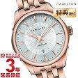 【ショッピングローン12回金利0%】ハミルトン ジャズマスター HAMILTON H42245151 [海外輸入品] レディース 腕時計 時計