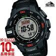 カシオ プロトレック PROTRECK トリプルセンサー タフソーラー PRG-270-1JF メンズ腕時計 時計(予約受付中)