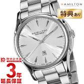ハミルトン HAMILTON ジャズマスター H32315152 レディース腕時計 時計