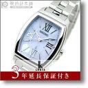 【期間限定!】セイコー SEIKO ルキア LUKIA SSVW029 レディース 腕時計 #108519 ■10月11日発売予定 予約商品