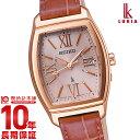 【期間限定!】セイコー SEIKO ルキア LUKIA SSVW032 レディース 腕時計 #108521 ■10月11日発売予定 予約商品