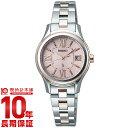 【期間限定!】セイコー SEIKO ルキア LUKIA SSVW034 レディース 腕時計 #108522 ■10月11日発売予定 予約商品