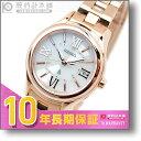 【期間限定!】セイコー SEIKO ルキア LUKIA SSVW036 レディース 腕時計 #108523 ■10月11日発売予定 予約商品