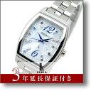 セイコー SEIKO ルキア LUKIA クリスマス限定モデル 1500個限定 SSVW041 レディース 専用BOX付 腕時計 #108524 ■10月25日発売予定 予約商品