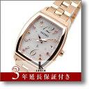 セイコー SEIKO ルキア LUKIA クリスマス限定モデル 2000個限定 SSVW042 レディース 専用BOX付 腕時計 #108525 ■10月25日発売予定 予約商品