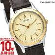【1000円OFFクーポン】セイコーセレクション SEIKOSELECTION STTC006 [正規品] レディース 腕時計 時計