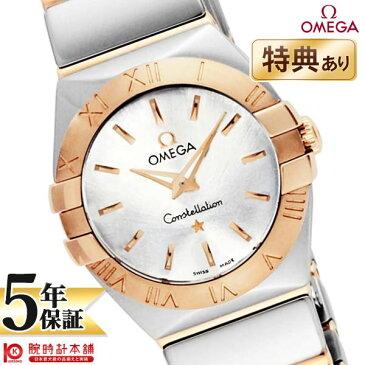 【ポイント最大24倍!】【ショッピングローン24回金利0%】オメガ コンステレーション OMEGA 123.20.24.60.02.003 [海外輸入品] レディース 腕時計 時計 クリスマスプレゼント