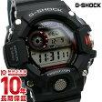 カシオ Gショック G-SHOCK レンジマン 世界6局ソーラー電波 GW-9400J-1JF [正規品] メンズ 腕時計 時計(予約受付中)