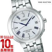 セイコー スピリット SPIRIT ソーラー電波 100m防水 SBTM183 [国内正規品] メンズ 腕時計 時計
