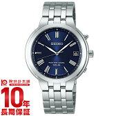 セイコー スピリット SPIRIT ソーラー電波 100m防水 SBTM185 [国内正規品] メンズ 腕時計 時計