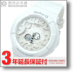 カシオ ベビーG CASIO 【送料無料】【あす楽】カシオ CASIO ベビーG Baby-G BGA-131-7B レディ...