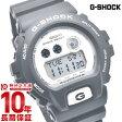 【ポイント3倍】カシオ Gショック G-SHOCK ビッグサイズシリーズ GD-X6900-7JF [国内正規品] メンズ 腕時計 時計