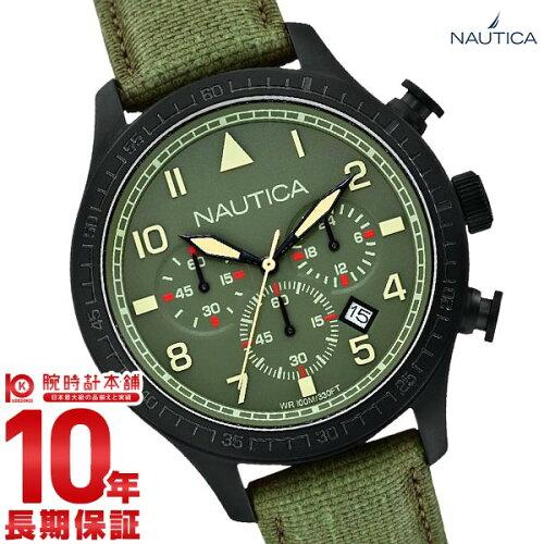 ノーティカA18684G109667