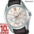 【ショッピングローン12回金利0%】セイコー ブライツ BRIGHTZ 100m防水 機械式(自動巻き) SDGC025 [国内正規品] メンズ 腕時計 時計