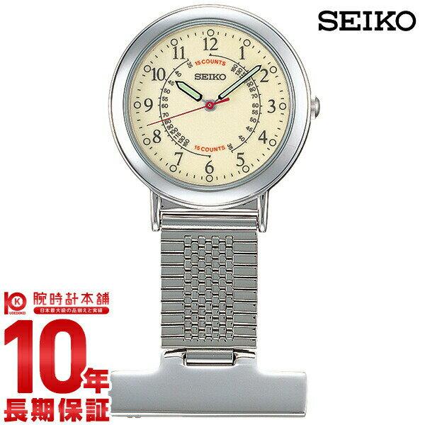 腕時計, レディース腕時計 5326159 SEIKO SVFQ003