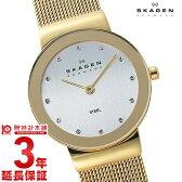 【先着5000枚限定200円割引クーポン】スカーゲン SKAGEN 358SGGD [海外輸入品] レディース 腕時計 時計