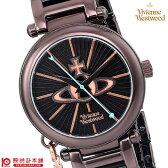【先着5000枚限定200円割引クーポン】ヴィヴィアンウエストウッド VivienneWestwood オーブ2 VV006KBR [海外輸入品] レディース 腕時計 時計