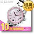 シチズン レグノ REGUNO ソーラー KH9-612-91 [正規品] レディース 腕時計 時計