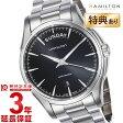 【ショッピングローン24回金利0%】ハミルトン ジャズマスター HAMILTON デイデイト H32505131 [海外輸入品] メンズ 腕時計 時計