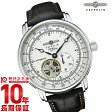 ツェッペリン ZEPPELIN ツェッペリン100周年記念モデル 76621 メンズ腕時計 時計【あす楽】