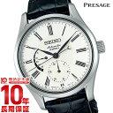 【3000円割引クーポン】セイコー プレザージュ PRESAGE 100m防水 機械式(自動巻き) SARW011 [正規品] メンズ 腕時計 時計【36回金利0%】