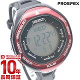 セイコー プロスペックス PROSPEX アルピニスト ソーラー 100m防水 ブラック×レッド SBEB003 [正規品] メンズ 腕時計 時計
