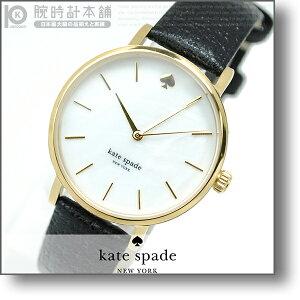 ケイトスペード KATE SPADE ケートスペード【送料無料】ケイトスペード KATE SPADE メトロ metr...