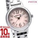 就職・入学祝いにプレゼントする腕時計