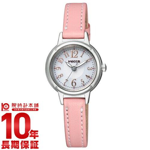 シチズン ウィッカ wicca ソーラーテック KH9-914-10 [正規品] レディース 腕時計 時計
