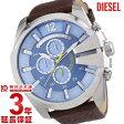 ディーゼル DIESEL メガチーフ DZ4281 [海外輸入品] メンズ 腕時計 時計