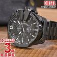 ディーゼル DIESEL メガチーフ クロノグラフ DZ4283 [海外輸入品] メンズ 腕時計 時計【あす楽】