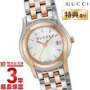 【24回金利0%】グッチ GUCCI YA055538 [輸入品] レディース 腕時計 時計