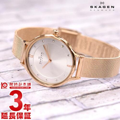 スカーゲン SKAGEN SKW2151 [海外輸入品] レディース 腕時計 時計
