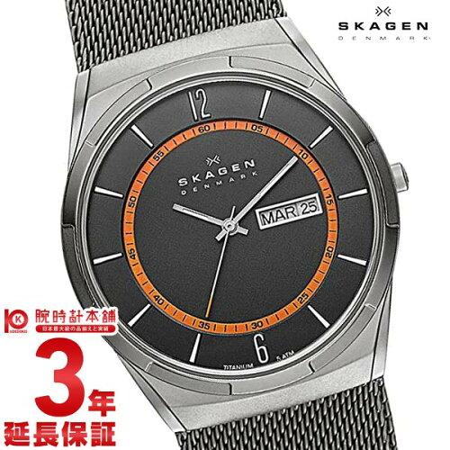 スカーゲン SKAGEN SKW6007 [海外輸入品] メンズ 腕時計 時計