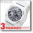 カシオ Gショック G-SHOCK Gショック GA-300-7A [海外輸入品] メンズ 腕時計 時計【あす楽】