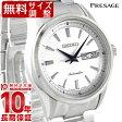 【ポイント10倍】セイコー プレザージュ PRESAGE 100m防水 機械式(自動巻き) SARY055 [国内正規品] メンズ 腕時計 時計